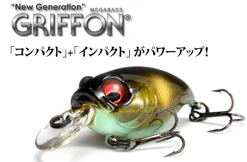 New SR-X GRIFFON 43mm 1//4oz HACHIRO REACTION Megabass