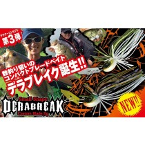 Jackall Bros Dera Break 1/4oz