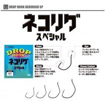 Zappu Drop Hook Neko Rig Special