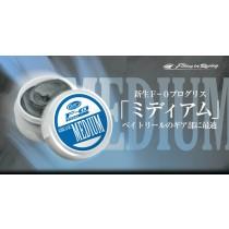 ZPI F-0 Pro Series Grease Medium