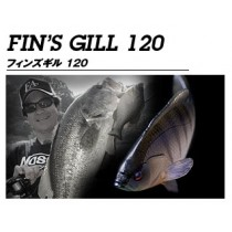 Fish Arrow Fin's Gill 120