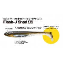 Fish Arrow Flash-J Shad 4.5""