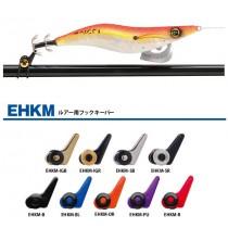 Fuji Hook Keeper