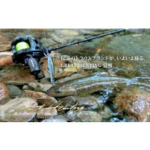 Megabass Great Hunting GH67-3LSS