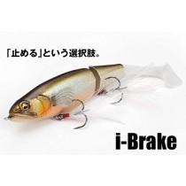 Megabass i-Brake