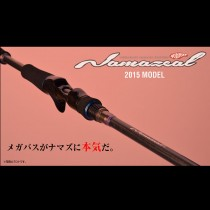 Megabass 2015 Namazeal NMZ-66M