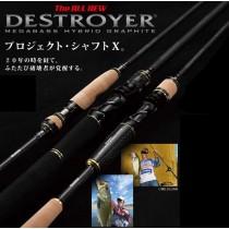 Megabass 2016 Destroyer F4-63X