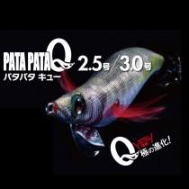 DUEL PATA PATA Q 3.0