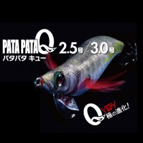 DUEL PATA PATA Q 2.5