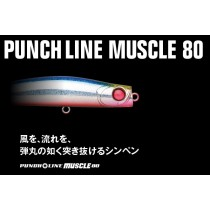 APIA Punch Line Muscle 80
