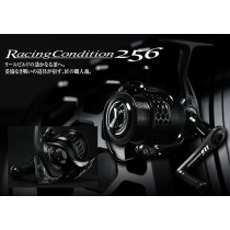 Megabass Racing Condition 256