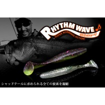 """Jackall Bros Rhythm Wave 5.8"""""""
