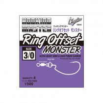 Nogales Hooking Master Ring Offset Monster