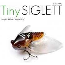 Megabass Tiny Siglett