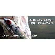 Coreman VJ-16 Vibration Jig Head