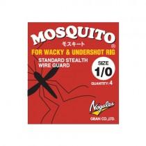 Nogales Mosquito