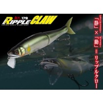 Gan Craft Ripple Claw 178